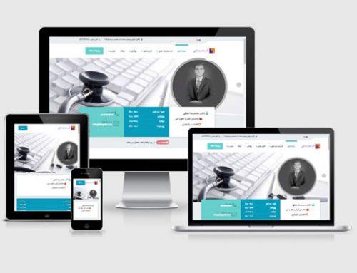 طراحی سایت پزشکی دکتر محمدرضا عقیلی