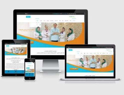طراحی سایت پزشکی دکتر شاهین شادالویی