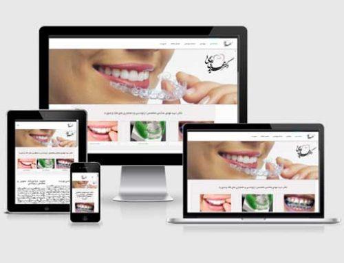 طراحی سایت پزشکی دکتر مهدی هاشمی