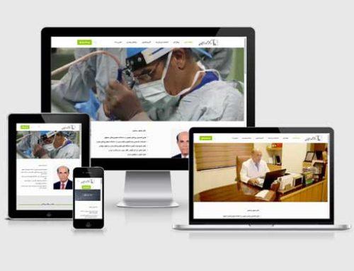 طراحی سایت پزشکی دکتر محمود رحمتیان