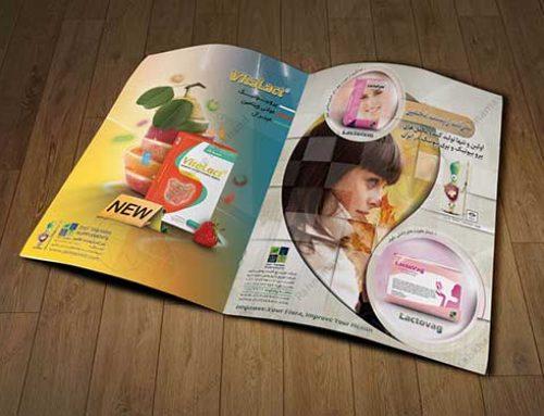 نمونه طراحی تبلیغ 15