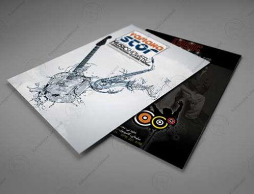 نمونه طراحی تبلیغ 17