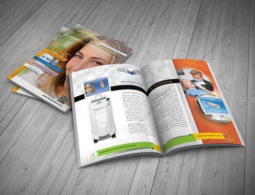 نمونه طراحی مجله پزشکی 10