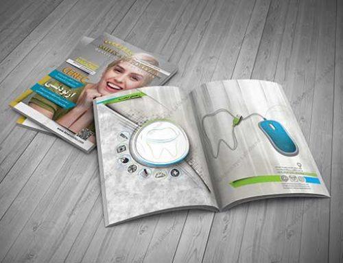 نمونه طراحی مجله پزشکی 9