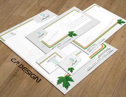 نمونه طراحی ست اداری 15