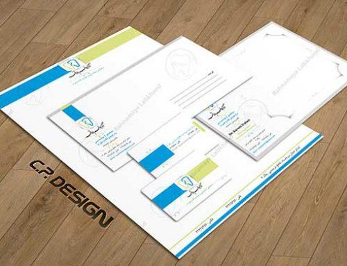 نمونه طراحی ست اداری 16